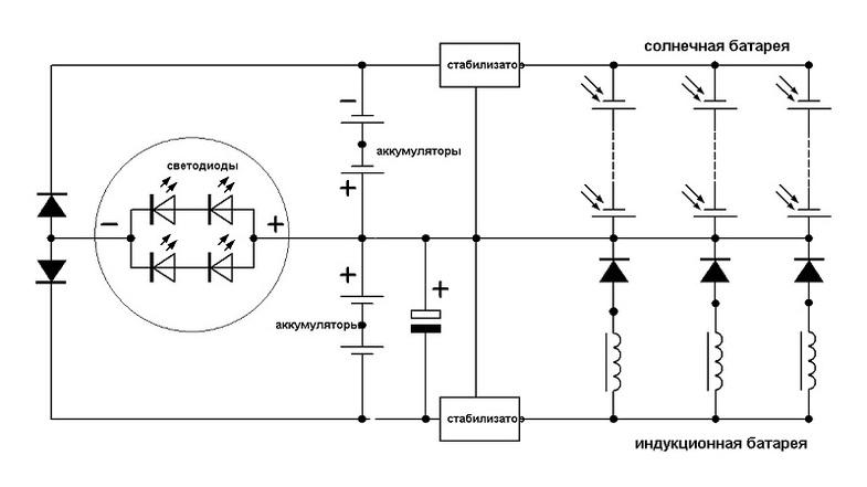 Схема светильника на солнечной батареи своими руками